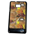 Nepal Padiglione Expo 2 Cover Samsung Galaxy SII
