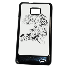 Tigre per cellulari Cover Samsung Galaxy SII