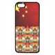 china Cover iPhone 5