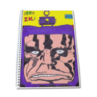 ARNIM ZOLA Block Notes A4
