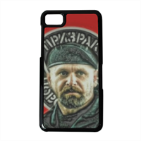 Aleksey Mozgovoy Cover Blackberry Z10