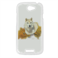 Mon Loup Expecto Patronum Cover HTC One S