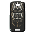 Glam Like Coco Cover HTC One S