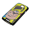 PROFESSOR ZOOM Cover HTC One S