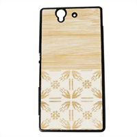 Bamboo and Japan Cover Sony Xperia Z