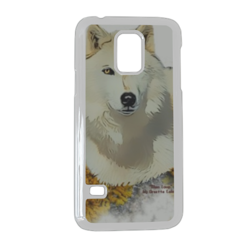 Mon Loup Expecto Patronum Cover Samsung Galaxy S5 mini