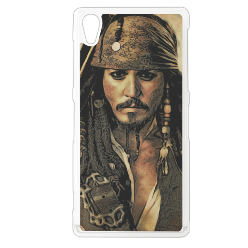 Pirati Cover Sony Xperia Z2