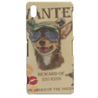 Wanted Rambo Dog Cover sony xperia Z2 3d