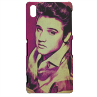 The king of the king Cover sony xperia Z2 3d