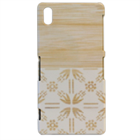 Bamboo and Japan Cover sony xperia Z2 3d