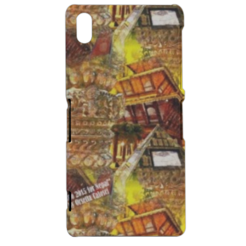 Nepal Padiglione Expo 2 Cover sony xperia Z2 3d