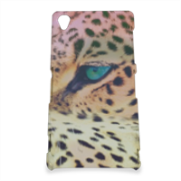 Leopard Cover Sony Z3 3D