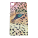 Leopard Cover Huawei P8 3D