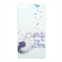 nightingale Cover Huawei P8 Lite 3D