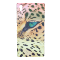 Leopard Cover Sony Z5 3D