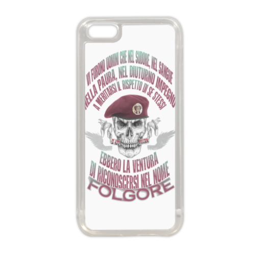 Come Folgore dal cielo Cover in silicone iPhone 5C